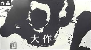 s_taisaku